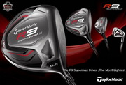 R9 SuperMax Driver Max Distance and Max Easy of Use